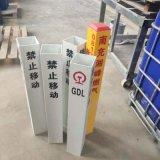 複合玻璃鋼標誌樁下有光纜標示樁