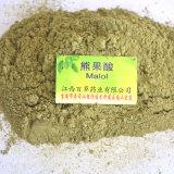 专业供应 优质熊果酸 迷迭香提取物