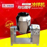 蒸汽加热滚筒炒菜机 卧式旋转滚筒夹层炒锅