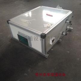 ZKD吊顶空调机组BFPX吊顶空气处理机组