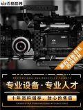 安庆宣传片 产品宣传片