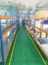 仓储货架重型仓库货架大型工厂工业货架置物架