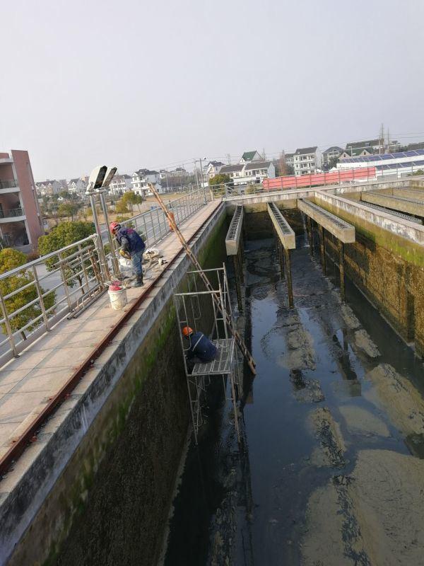 包頭水池止水帶堵漏 水池補漏 伸縮縫止水帶施工工藝