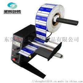 标签剥离机 不干胶标签分离机 贴标机