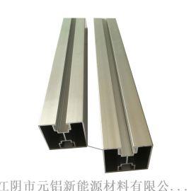 铝合金导轨-40*40