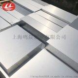6061铝板铝件加工定制厂家直销