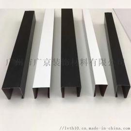 定制6米长黑色U型铝方通广州厂家