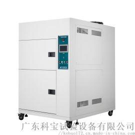 冷热冲击环境试验箱 高温低温冲击试验机