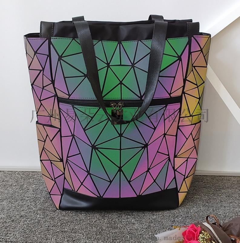 几何背  光电脑包男女通用菱格双肩包多户外旅行包