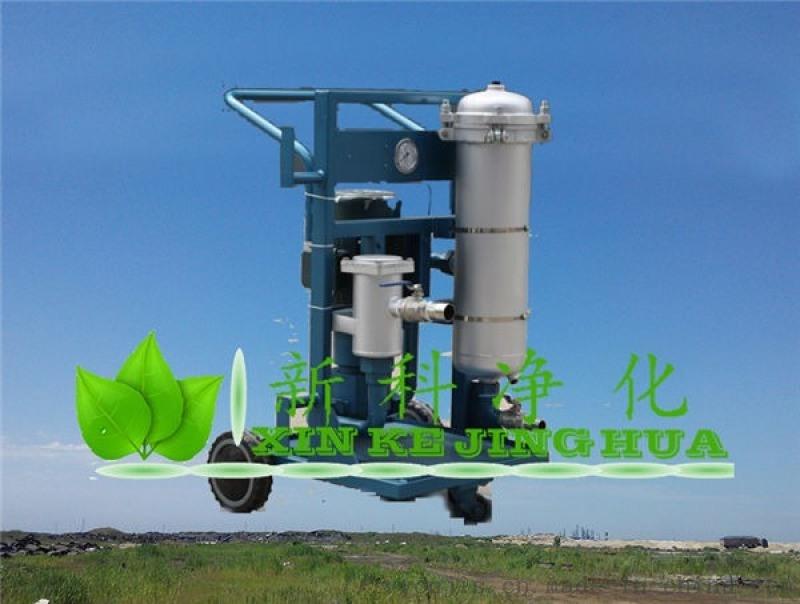 手推式濾油車過濾LYC-C40液壓油實用箱式濾油車