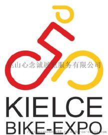 2020波兰自行车展KIELCEBIKE-EXPO