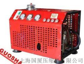 新疆200公斤空压机