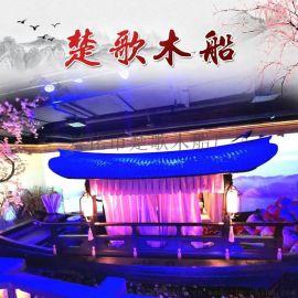 四川巴中防腐木船餐厅船特色餐船用料足