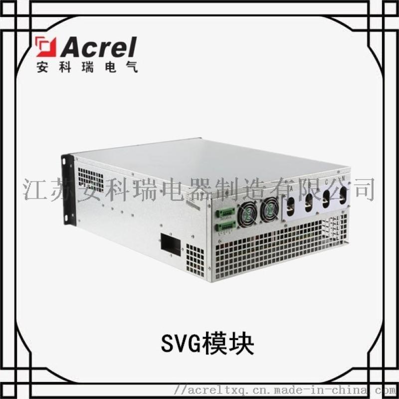 安徽混合濾波補償裝置 低壓濾波補償裝置