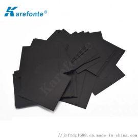 NFC铁氧体片 八达通防磁贴, 抗干扰铁氧体片