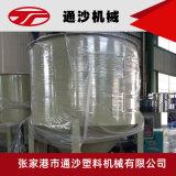 立式混合乾燥機 顆粒攪拌乾燥機