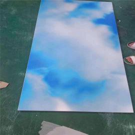 悦来会展基地彩绘铝单板 图书馆艺术打印彩绘铝单板