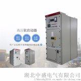 10KV高压电机软起动故障分析 固态软启动日常维护