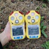 石嘴山四合一氣體檢測儀, 氣體檢測儀