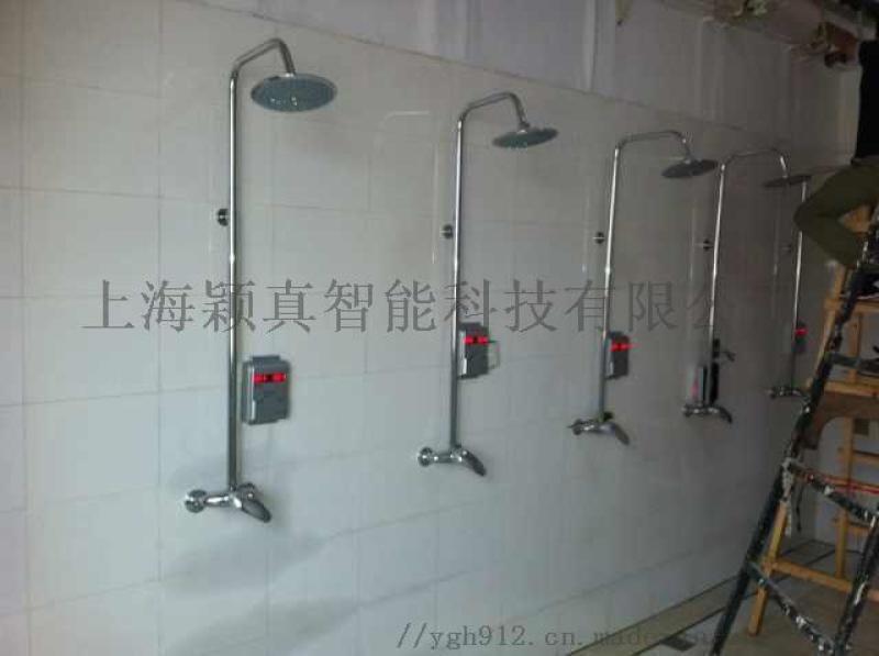浴室淋浴插卡器,浴室刷卡淋浴器,淋浴控水系统