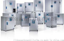 Heratherm™ 紧凑型微生物培养箱