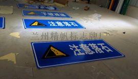 酒泉市 道路指示牌 交通标志牌 加工厂