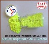 黄绿粉末荧光增白剂OB-1(绿)