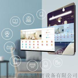 22寸智能魔镜镜面广告机液晶显示屏查询镜面显示屏