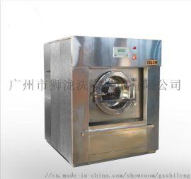 工业式全自动洗脱一体机酒店自动洗衣机