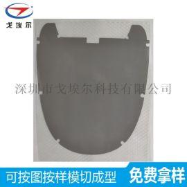 灰色高导热硅胶片8W
