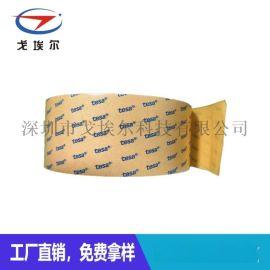 防水泡棉胶带强粘性