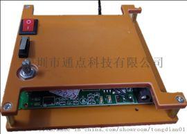 TTL / LVDS多功能三合一测试板/盒子