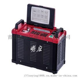 崂应3012H-D型 大流量低浓度烟尘/气测试仪