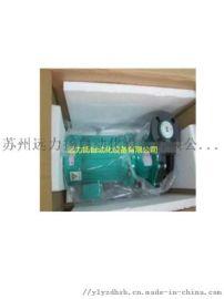 立式泵耐腐蚀YD-65VP-BK106质保一年