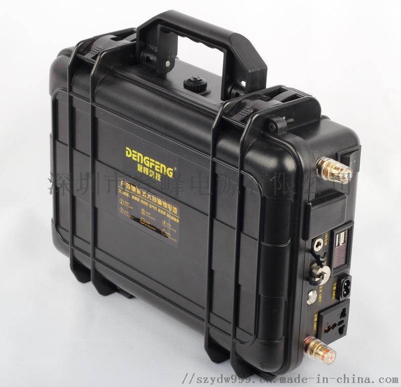 登峯鋰電池ups不間斷電源戶外攜帶型移動應急電源