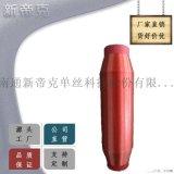 新帝克0.08mm橘色24股錦綸尼龍單絲直徑
