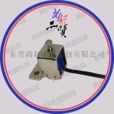 電磁鐵廠家定製 微型電磁鐵 DC5V小型電磁鐵