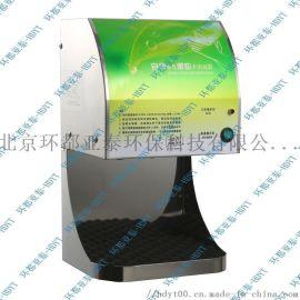 环都亚泰HD-8600手消毒器 自动感应手消毒器