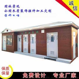 移动环保卫生间发泡式智能厕所无水打包卫生间