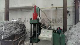 钢屑、铸铁屑、生铁屑液压压块机