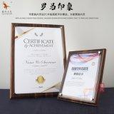 培训机构技能证书 教育行业表彰证书