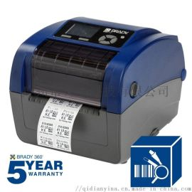 贝迪BBP12实验室低温标签打印机