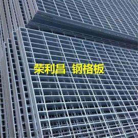 成都镀锌钢格栅板,重载荷钢格板,成都钢格栅厂家
