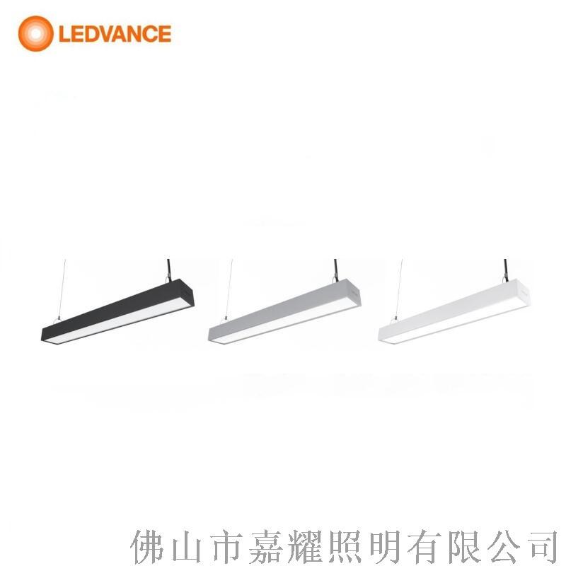 朗德萬斯鉑靈LED辦公線條燈18W和36W