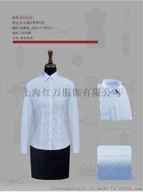 上海紅萬供應職業裝襯衫 工裝長短袖襯衫 工作服襯衫