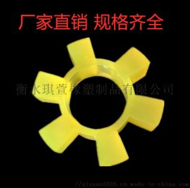 厂家供应联轴器弹性圈水泵对轮弹性体