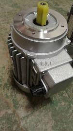 德东洗车机电机YS8014 0.55KW三相铝壳