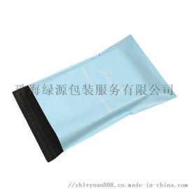 快递袋全新料白色物流打包袋服装防水塑料袋定制