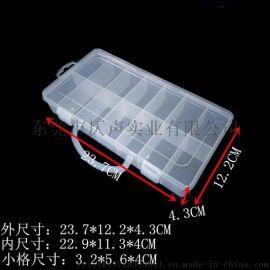 217手提式14格透明元件盒pp塑料盒螺丝收纳盒