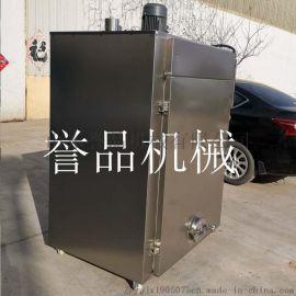 直销糖熏机器--熏猪头肉糖熏机高清图片视频